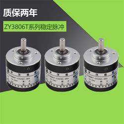 光电旋转编码器生产厂家ZY3806T-CDZ6C-360脉冲