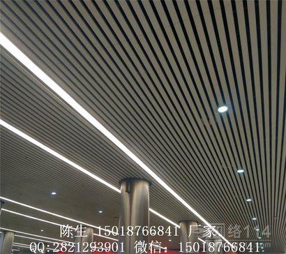 厂家直销铝合金型材方通吊顶 金属铝方通装饰吊顶材料