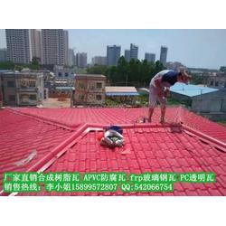 广西贺州树脂瓦屋顶隔热瓦防腐蚀瓦平改坡屋面瓦