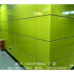 外墙铝挂板装饰材料金属铝幕墙仿石纹铝单板幕墙板