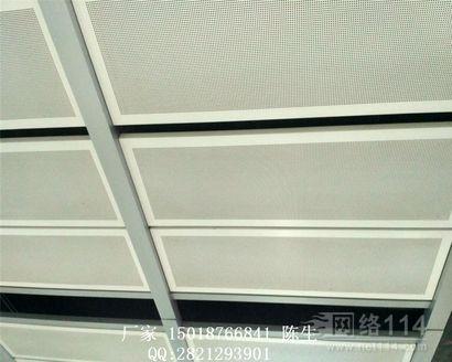 机场铝合金条扣天花板,金属条形扣板天花