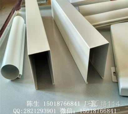 广州传喜铝方通生产厂家 木色铝方通