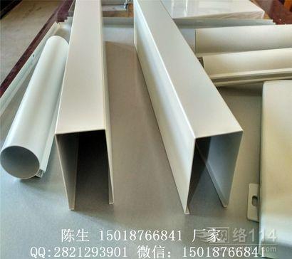 弧形铝方通、工程装饰吊顶、U型挂板