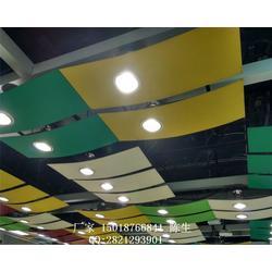 金属冲孔吊顶天花板厂家,微孔吸音板天花