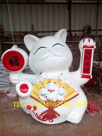 吉祥物招财猫雕塑玻璃纤维招财猫模型定做查看原图(点击放大)