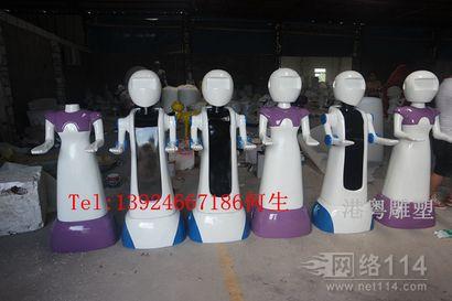 定制餐厅装饰机器人雕塑