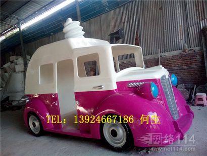 玻璃纤维汽车造型定做雪糕车雕塑
