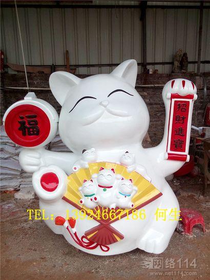 广州玻璃钢招财猫造型雕塑纤维招财猫模型定做