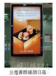 杭州户外大牌广告
