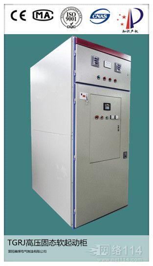 新疆化工企业常用软启动柜厂家及报价