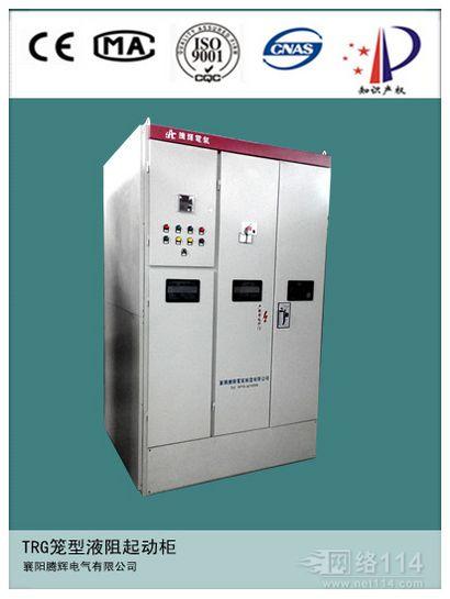 你想要的质优价廉的水阻柜尽在厂家襄阳腾辉