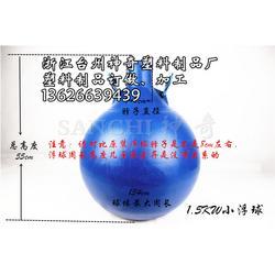 叶轮式增氧机特大浮球