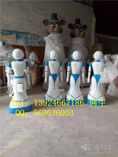 东莞机器人外壳制作厂家送餐机器人外壳图片