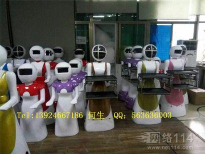送餐机器人外壳玻璃钢雕塑
