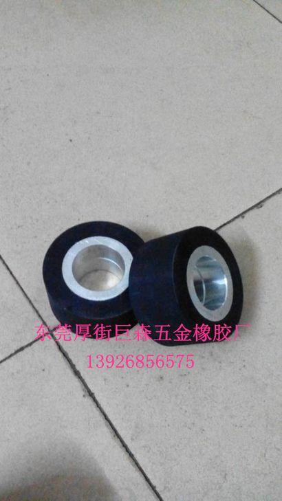 木工机械常用橡胶轮、抛光轮、铝轮、橡胶离心轮、打磨轮耐用