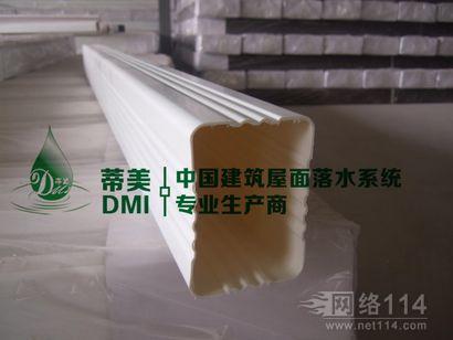 蒂美生产的方形雨水管是什么材质