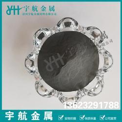 镍铁粉镍30%铁70%合金粉末超细镍铁合金粉
