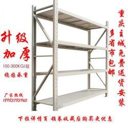 仓储货架置物架仓库货架家用多层多功能自由组合金属货架