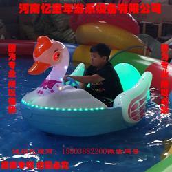 新款儿童水上游乐设备