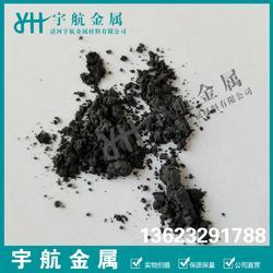 钴粉分析高纯钴粉金属钴粉纳米钴粉末