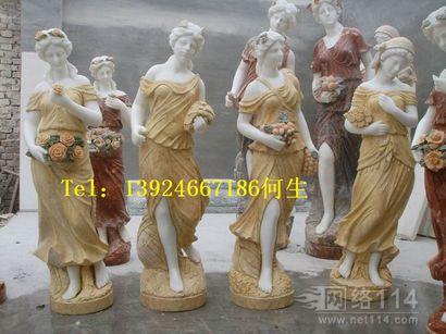 欧式女人像雕塑 玻璃钢人像雕塑价格 景观人像雕塑