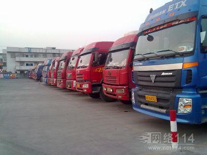 郴州物流到河南郑州的物流公司―物流专线