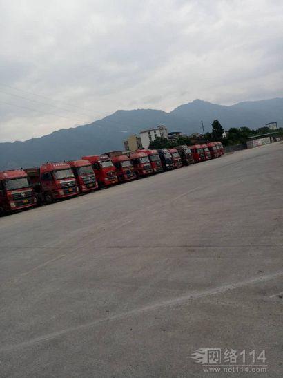 郴州到云南迪庆的货运公司/物流公司