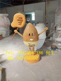 东莞玻璃纤维卡通雕塑纤维公仔制作工厂常平纤维卡通雕塑查看原图(点击放大)
