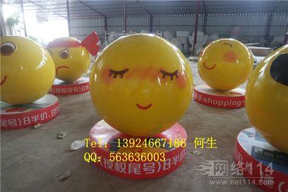QQ表情雕塑图片玻璃钢QQ表情制作立体表情雕塑