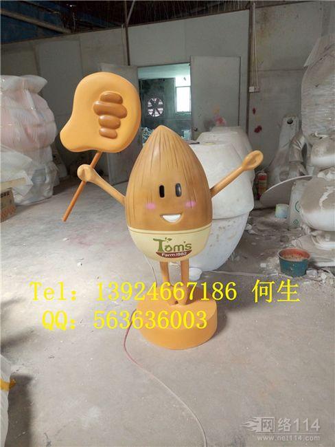 东莞玻璃纤维卡通雕塑纤维公仔制作工厂常平纤维卡通雕塑