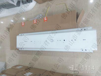 欧司朗17W LED灯管格栅灯盘300*1200空灯盘价格