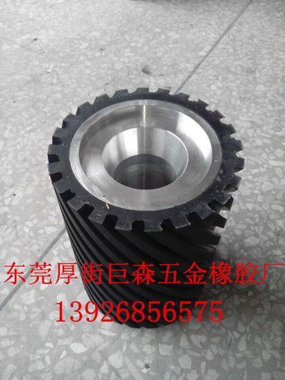 厂家供应橡胶砂带轮、橡胶抛光轮、橡胶轮、橡胶离心轮、铝轮