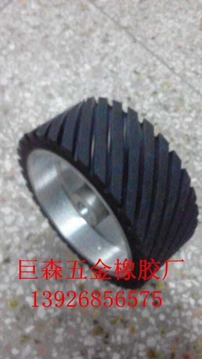 200X75斜槽橡胶轮、橡胶主动轮、平面橡胶轮优质供应厂家