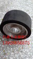 供应优质200X90平面橡胶轮、橡胶抛光轮、橡胶砂带轮耐磨