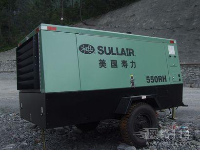 550RH成都美国寿力柴动式螺杆空压机