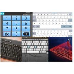 美华科技SCS-PrintingCheck键盘、面板字符检测