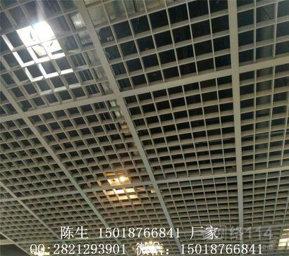 厂家直销铝合金吊顶 铝方通 铝板铝格栅 三角格栅