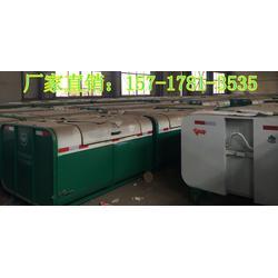 环卫垃圾箱|农村垃圾箱总代理|厂家直销18571353333