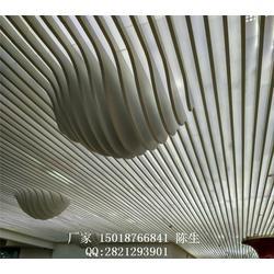 厂家直销装饰木纹铝方通型材铝方通喷粉铝方通
