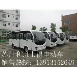 江苏扬州十四座封闭带门电动游览观光车,旅游电瓶车