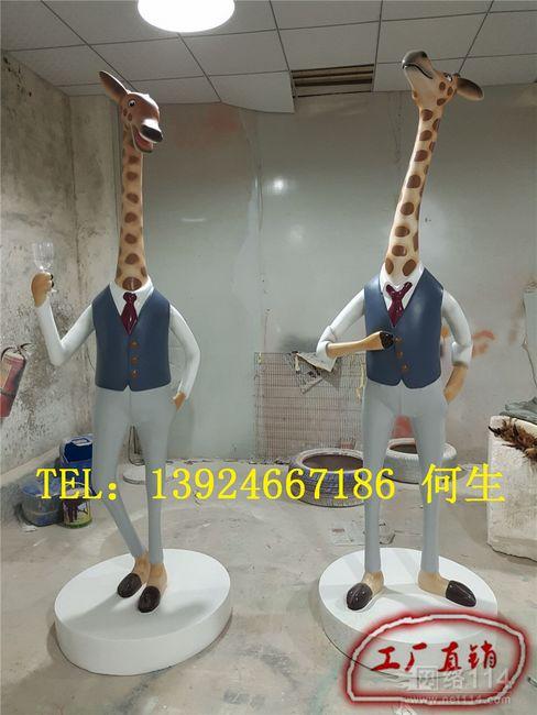 玻璃钢长颈鹿先生雕塑卡通长颈鹿定做