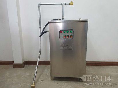 电煮浆蒸气炉