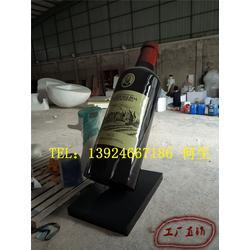 大型仿真红酒瓶雕塑定做