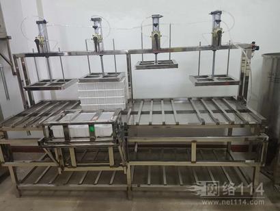 自动翻板豆腐成型机