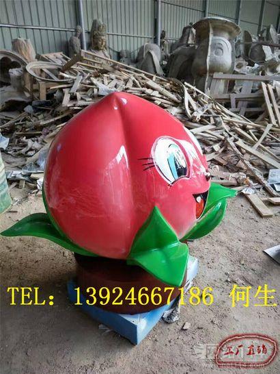 港粤水果卡通桃子纤维晚雕塑