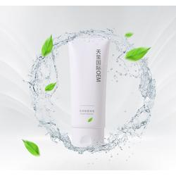 天玺国际氨基酸洁面乳高效补水保湿深层清洁