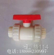 厂家生产耐腐蚀ABS球阀截止阀15-100