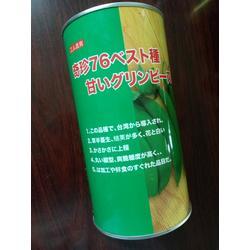 奇珍76甜豌豆种子