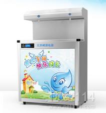 幼儿园专用饮水机FY-2AUF(2)
