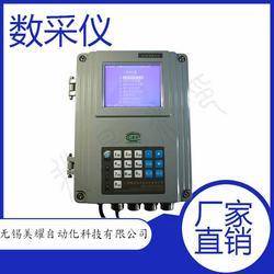 数据采集仪厂家直销环保专用无线传输在线检测上传环保局数采